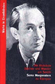 Cover: Werke in Einzelbänden / Die Blutsäule