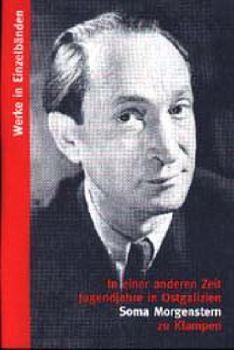 Cover: Werke in Einzelbänden / In einer anderen Zeit